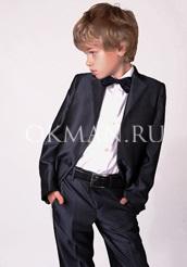 Детский костюм-двойка Kaizer 18