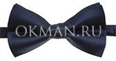 Темно-синяя фактурная бабочка - галстук
