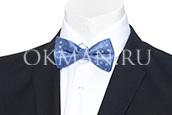 Синяя бабочка-галстук с мелким геометрическим рисунком