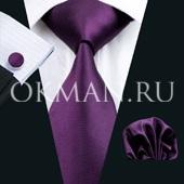 Подарочный набор (фиолетового цвета галстук, платок и запонки)