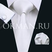 Подарочный набор (галстук, платок и запонки) белого цвета