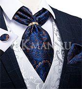 Аскот (мужской шейный платок) темно-синий с паше, запонками и кольцом