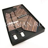 """Подтяжки галстук платок для взрослых """"DINERS"""" 9750"""