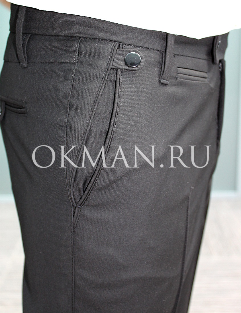 Зауженные брюки мужские