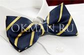 Бабочка-галстук синяя с желтыми полосками
