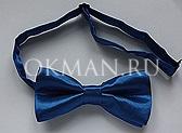 Синяя атласная бабочка-галстук