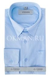 Голубая детская, подростковая рубашка однотонная для мальчика Stenser С1002