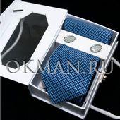 Подарочный набор для мужчин Галстук с платком и запонки Gino Di Milano 6775