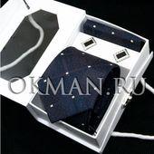 Подарочный набор для мужчин Галстук с платком и запонки Gino Di Milano 7875