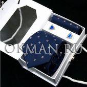 Подарочный набор для мужчин Галстук с платком и запонки Gino Di Milano 8875