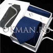 Подарочный набор для мужчин Галстук с платком и запонки Gino Di Milano 9875