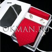 Подарочный набор для мужчин Галстук с платком и запонки Gino Di Milano 6975