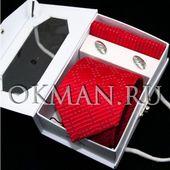 Подарочный набор для мужчин Галстук с платком и запонки Gino Di Milano 7975