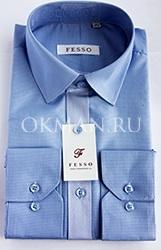 Голубая классическая комбинированная мужская рубашка Fesso