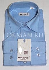 Однотонная рубашка голубая для мальчика Mixers