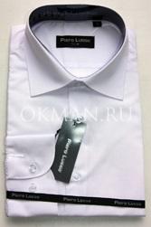 Белая приталенная мужская рубашка Slim Fit