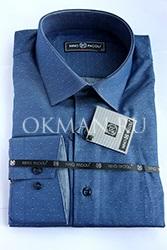 Приталенная темно-синяя рубашка Nino Pacoli Slim Fit