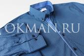 Рубашка Stile-Italiano 20-90-6102