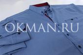 Рубашка Stile-Italiano 30-20-6102