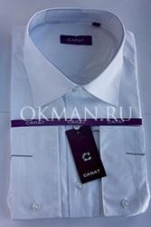 Белая приталенная мужская рубашка и под запонки и под пуговицы Carat