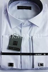 Приталенная рубашка в  полоску под бабочку, смокинг или фрак с запонками Nino Pacoli
