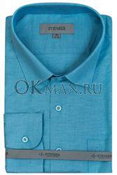 Подростковая рубашка синего цвета STENSER С17Р