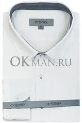 Подростковая рубашка светлого цвета STENSER С18Р