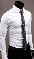 Белая рубашка Carat с длинным рукавом