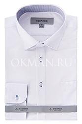 Белая детская рубашка Stenser С02